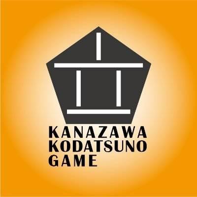 金沢小立野ゲーム画像