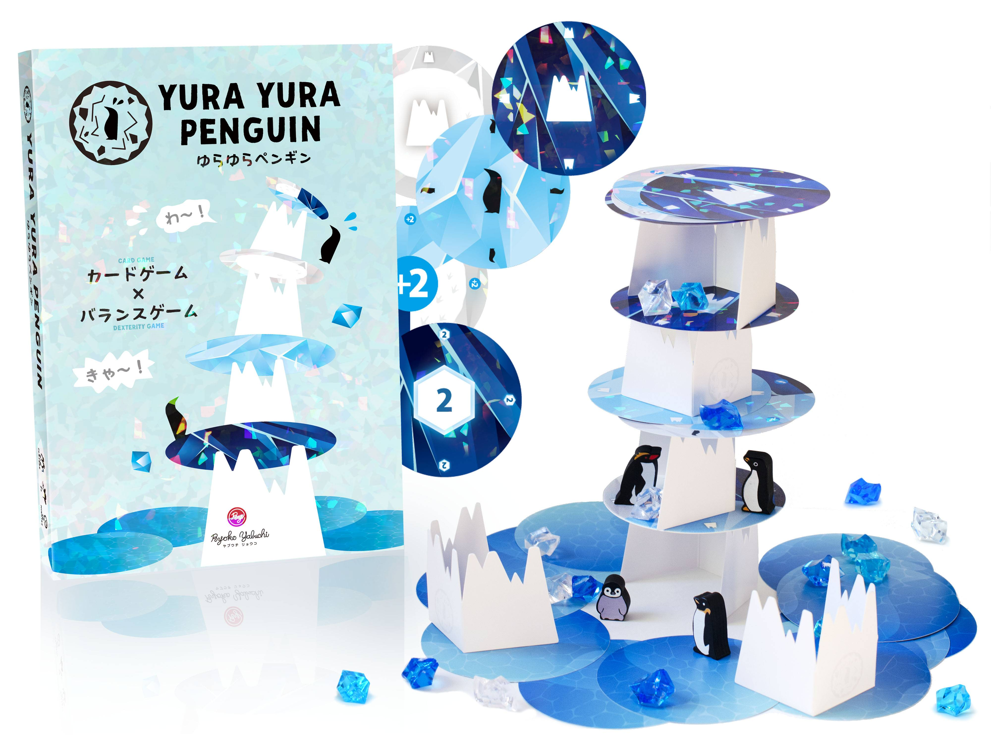 クラウドファンディングで2276%を達成した、カードゲーム×バランスゲーム、ゆらゆらペンギン 新版、発売開始!