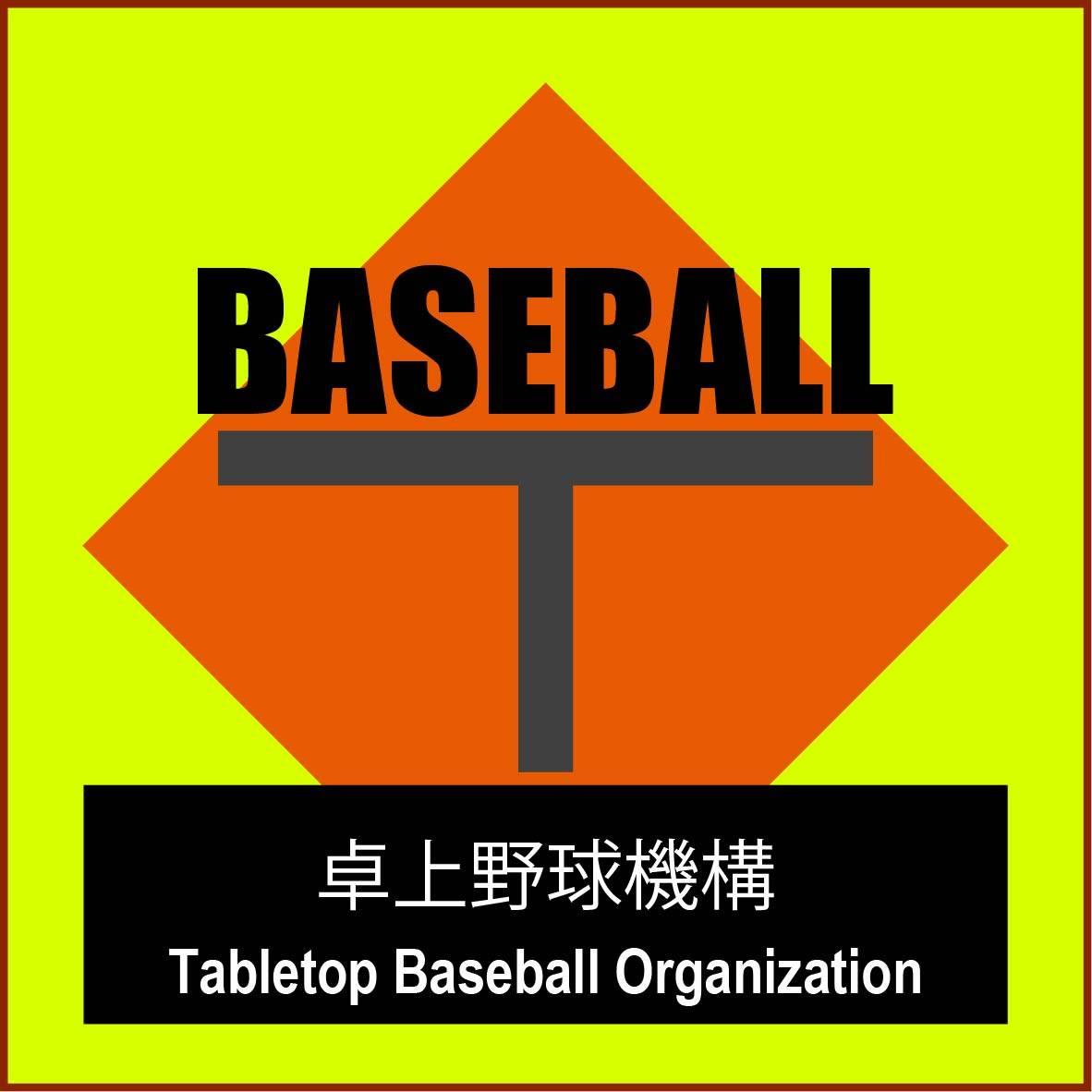 卓上野球機構画像