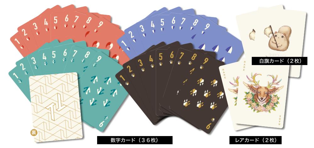 プレイングカード