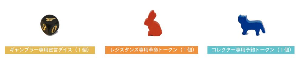 キャラクター専用b