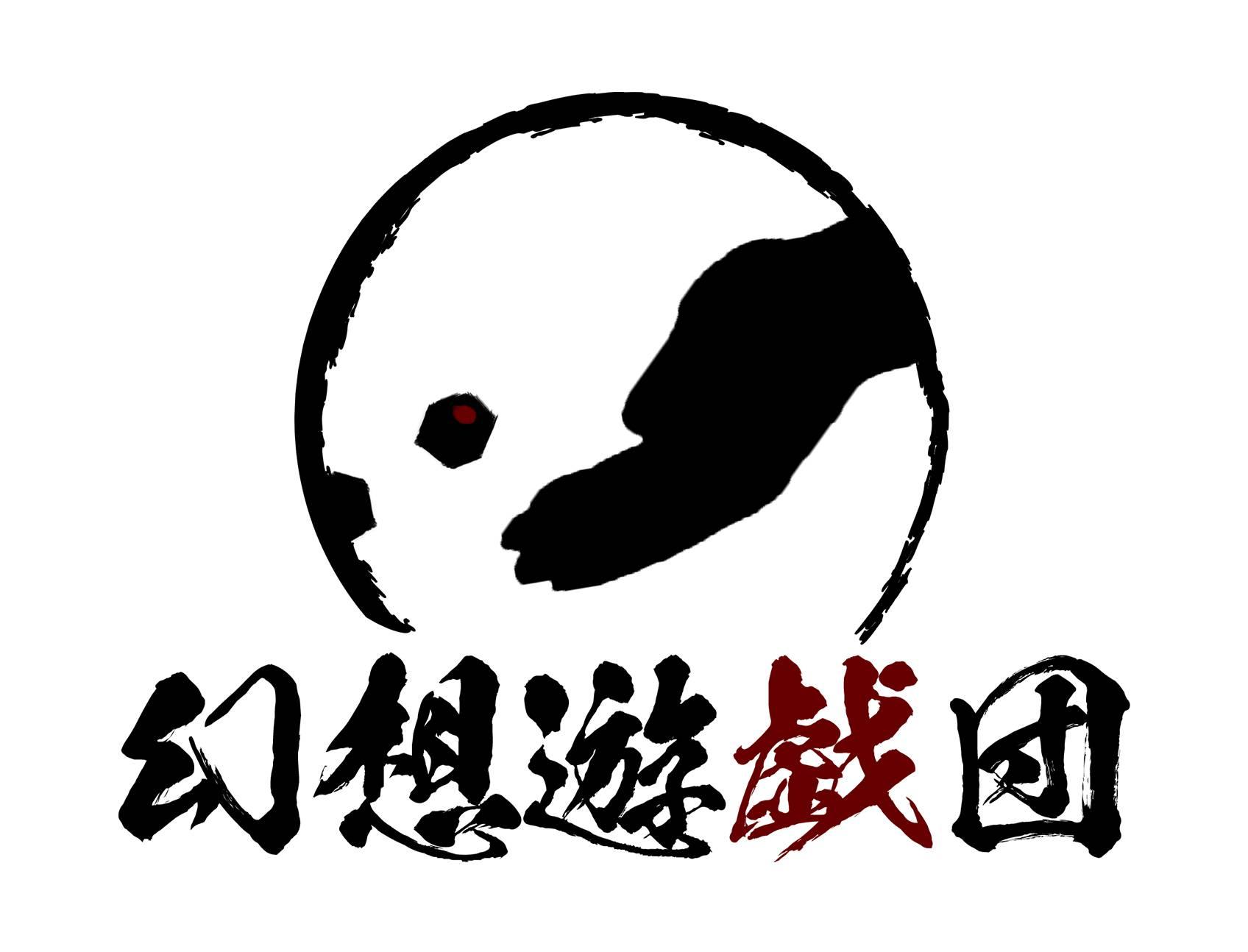 幻想遊戯団サークルロゴ