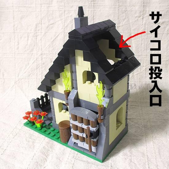 超組み立てブロック式ダイスタワー