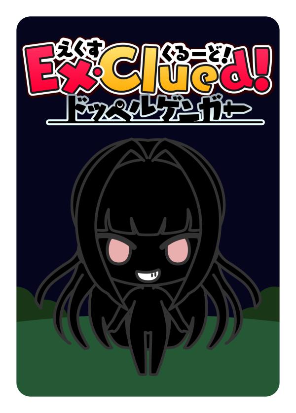 キャラクターカード:ウラ面