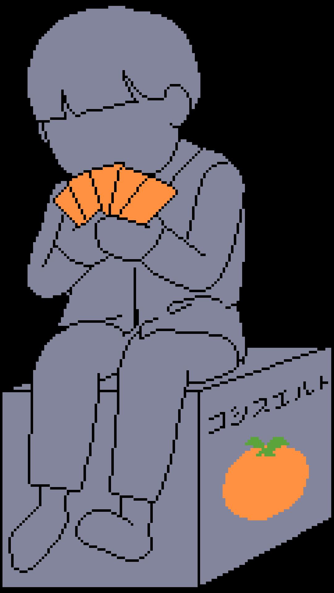 コシスエルトゲームズ画像