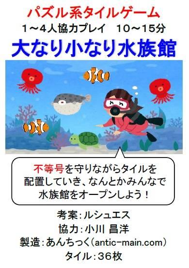 あんちっくニュース♪2021/7/7    \(^ワ^)/