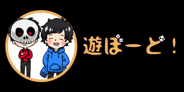 ASOBOARD(遊ぼーど!)