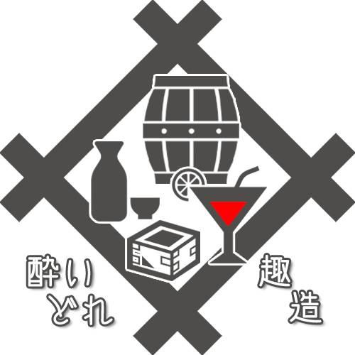ゲームマーケット2021秋 出展します!