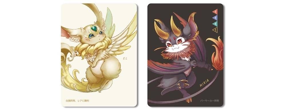 召喚獣エルとミリア