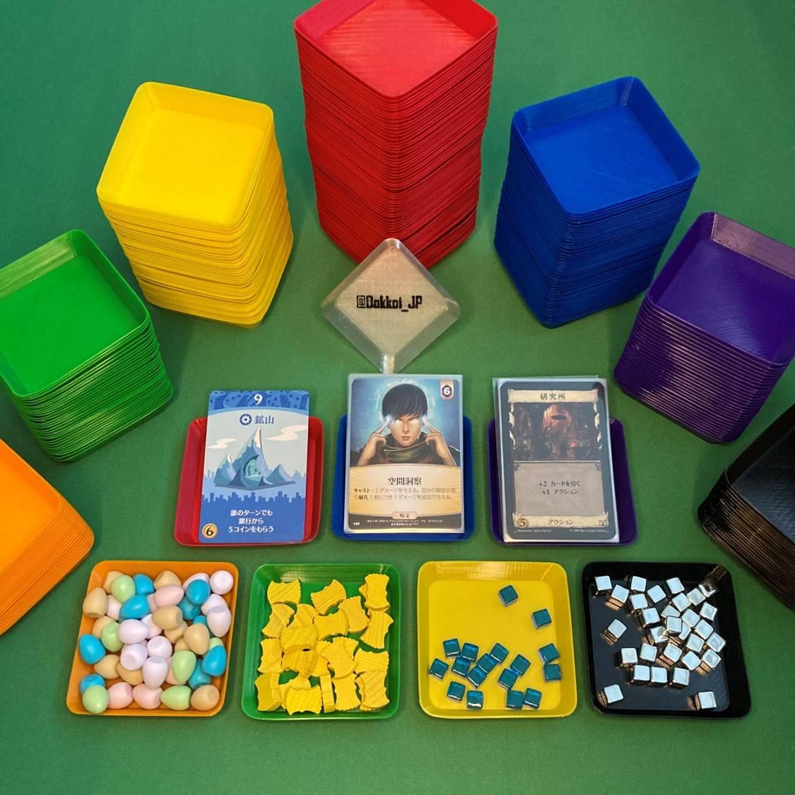 【ソ23】カード置場にもなる柔らかいトークントレイのご紹介