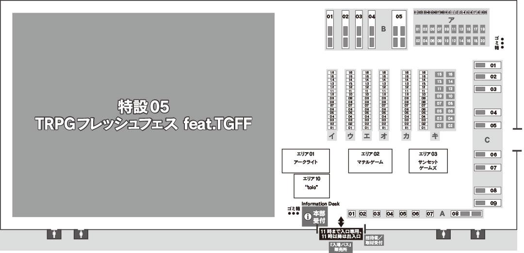 インテックス大阪 5号館 ホールマップ
