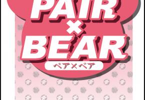 [Pair×Bear(ペア×ベア)]