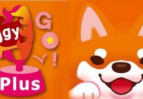 [【わんわんサーカス】Doggy GO!Plus]