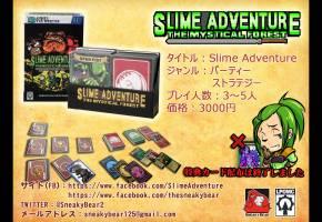 [Slime Adventure (スライムアドベンチャー)]