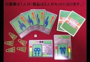 [『AM-01e EXAction!(エグザクション!)』]