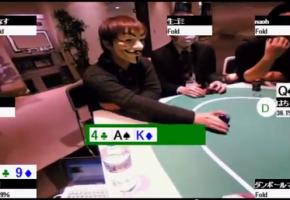 [安価ハンド公開ポーカー]