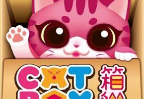 [猫と段ボール箱]