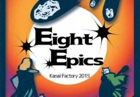 [Eight Epics]