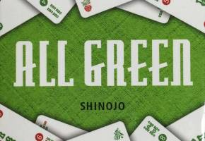 [ALL GREEN]