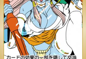 [カムダカラ ~Imperial Regalia of Japan~]