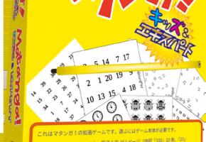 [マタンガ! キッズ&エキスパート拡張 - Matanga! Kids & Expert expansion]