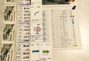 [選手の特長を見極めて[ゲーム紹介Ⅰ]]