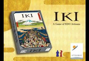 [『IKI : A Game of EDO Artisans』]