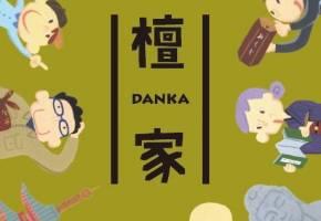 [檀家-DANKA-]