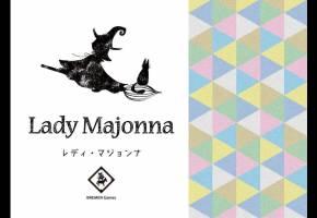 [Lady Majonna -レディ・マジョンナ-]