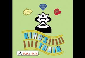 [KING'S TRAIN]