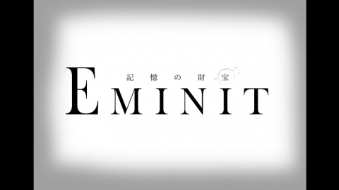 [【J07】Eminit~記憶の財宝~再び]