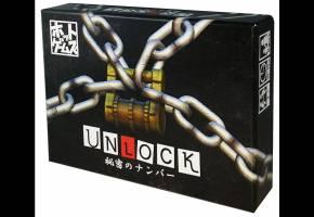 [UNLOCK(アンロック)秘密のナンバー]