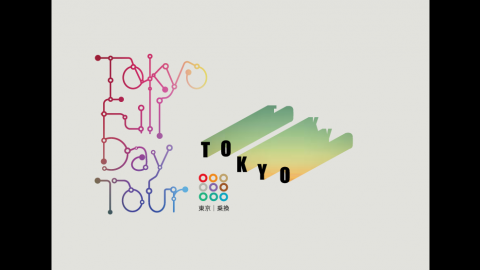 [Tokyo Full-day Tour]