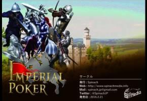 [ImperialPoker]