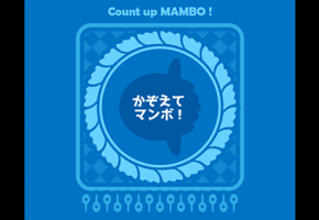 [かぞえてマンボ!(Count up MAMBO!)]