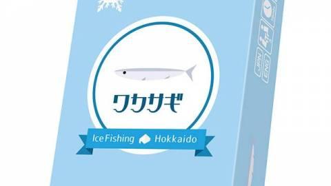 [ワカサギ - Ice Fishing Hokkaido -]