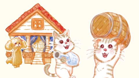 [ネコのきょうだいのひっこしやさん]