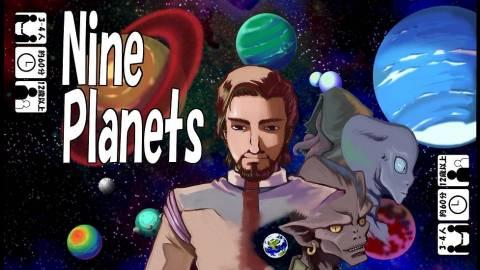 [ナインプラネッツ Nine Planets]