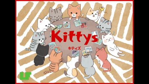 [KITTYS]