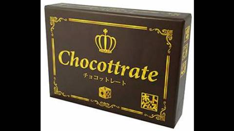 [Chocottorate(チョコットレート)]