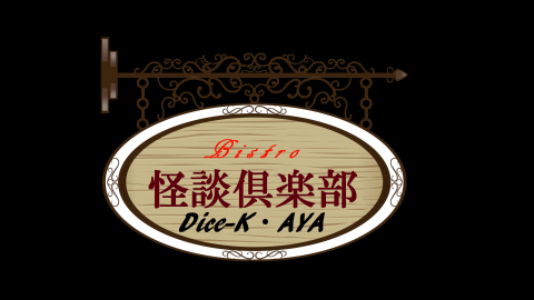 [11/23㈯ V-34【新作】大喜利系パーティゲーム『はこにわ~るど』情報解禁!!]
