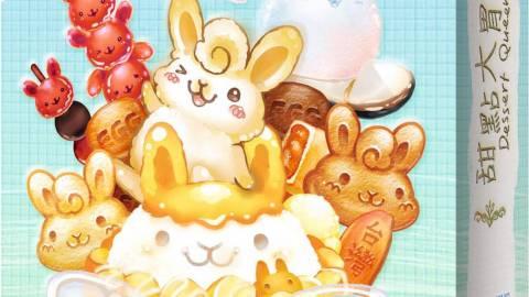 [【両-A15】お菓子大食い王(Dessert Queen)]