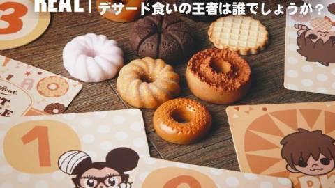 [【ジャストワッフル】デザート食いの王者!]