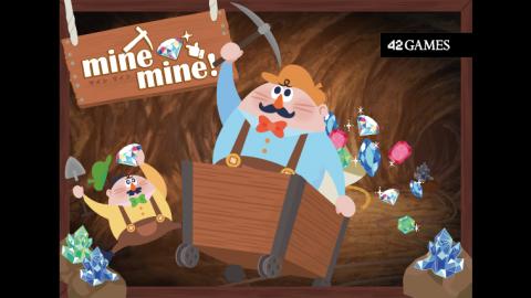 [mine mine! (マイン マイン)]
