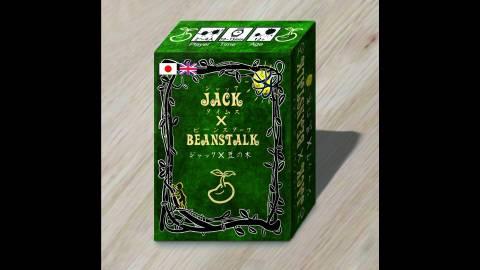 [Jack Times Beanstalk(ジャックかける豆の木)]