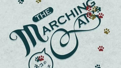 [ネコのマーチ(The Marching Cats)2nd edition]