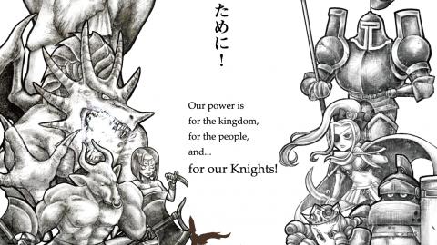 [我ら、王国騎士団]