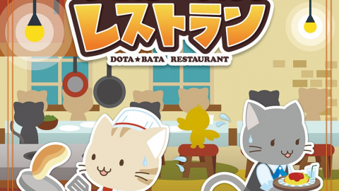 [【Real-time cooperation game】Dotabata Restaurant]