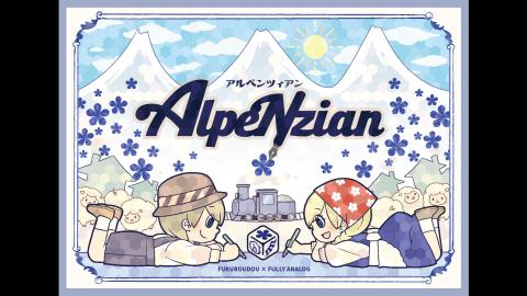 [Alpenzian (English Description)]