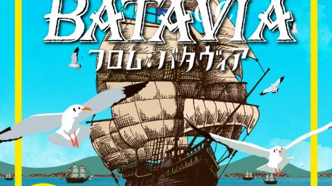 [フロム:バタヴィア - From Batavia]